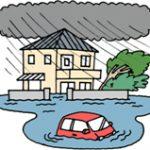 洪水により車が水没したら!?