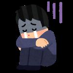 事件で怪我をさせられたのに泣き寝入りした理由
