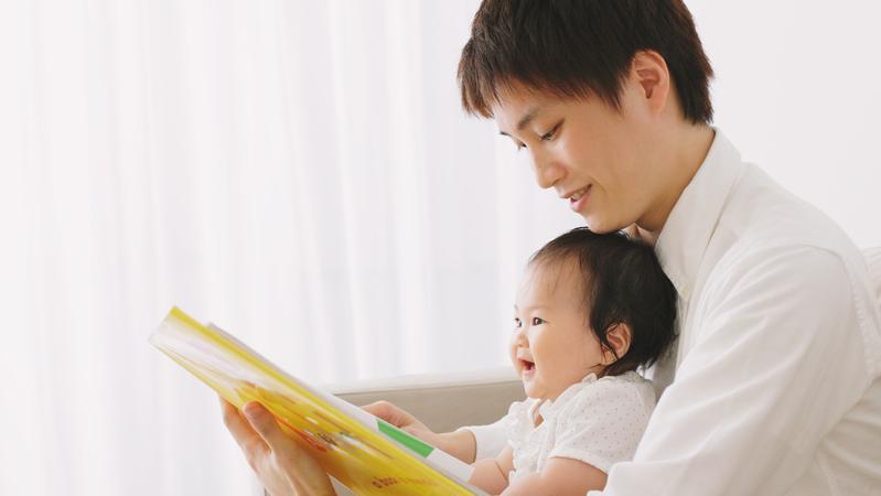 育児に悩む父親に読んでほしい話