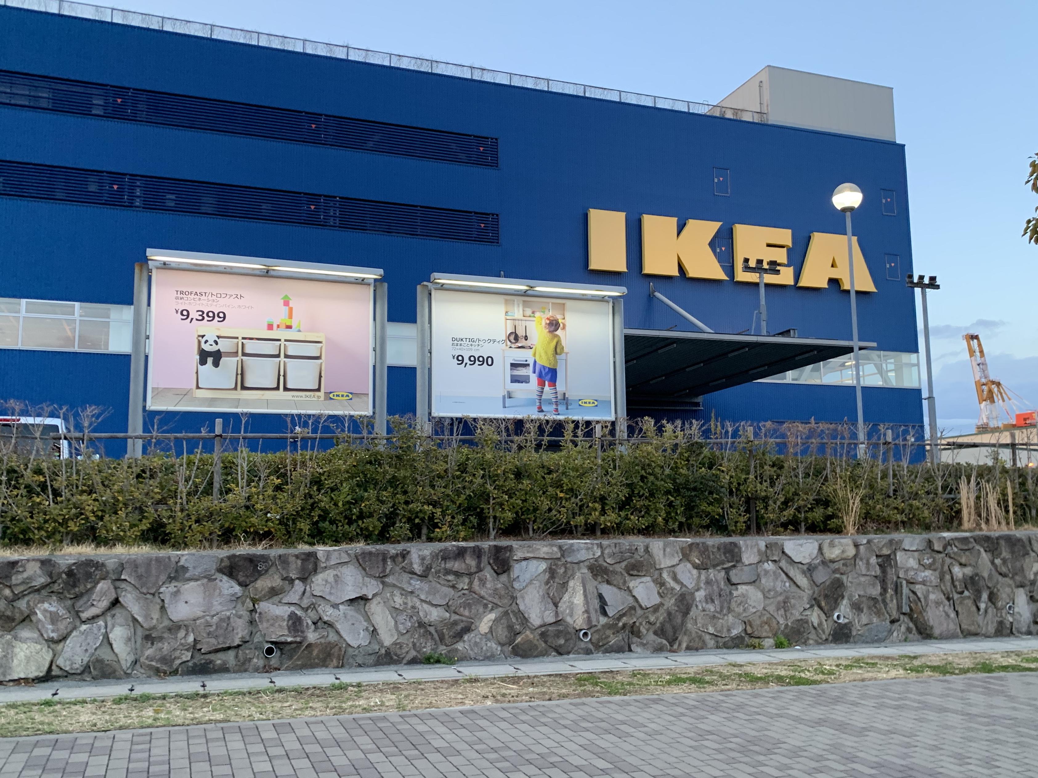 広島にIKEAが来ないのでIKEA神戸に行ってみた